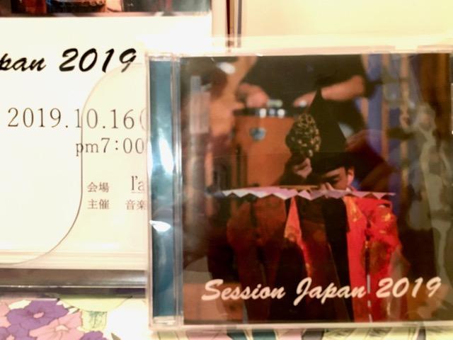 Session Japan CD